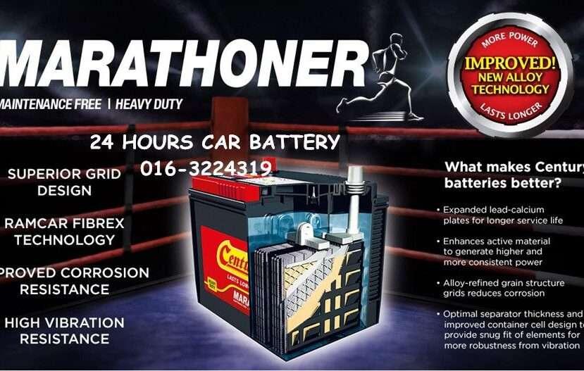 Century Car Battery