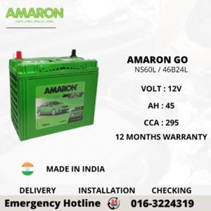 AMARON GO NS60L 46B24L CAR BATTERY