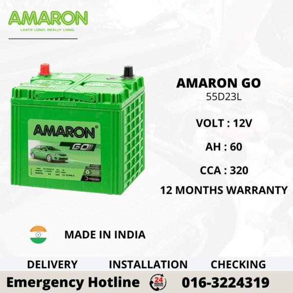 AMARON GO 55D23L CAR BATTERY