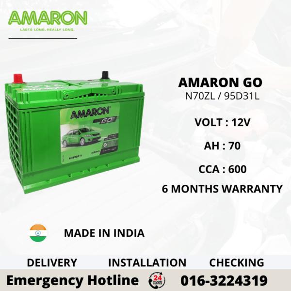 AMARON GO NX120-7L 95D31L CAR BATTERY