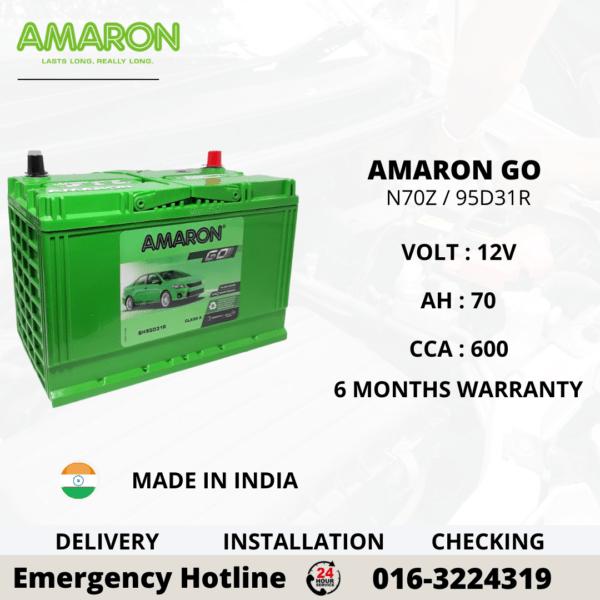 AMARON GO NX120-7 95D31R CAR BATTERY
