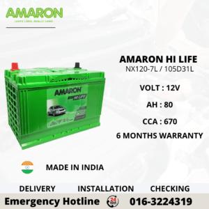 AMARON HI LIFE NX120-7L 105D31L CAR BATTERY