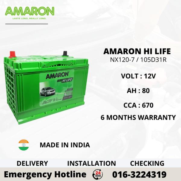 AMARON HI LIFE NX120-7 105D31R CAR BATTERY