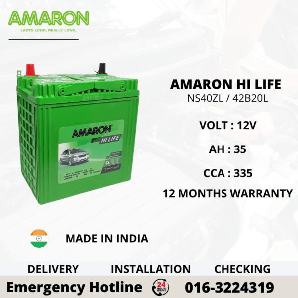 AMARON HI LIFE NS40ZL 42B20L CAR BATTERY
