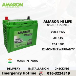 AMARON HI LIFE NX100-S6LS NS60LS 55B24LS CAR BATTERY