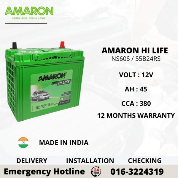 AMARON HI LIFE NS60 NX100-S6 55B24R CAR BATTERY