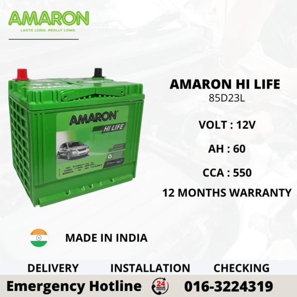 AMARON HI LIFE 85D23L CAR BATTERY