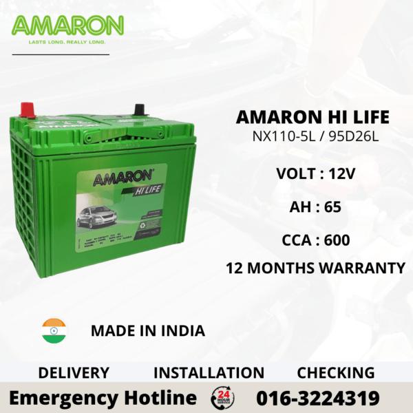AMARON HI LIFE NS70L / NX110-5L 95D26L CAR BATTERY