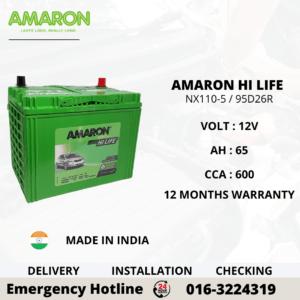 AMARON HI LIFE NS70 / NX110-5 95D26R CAR BATTERY