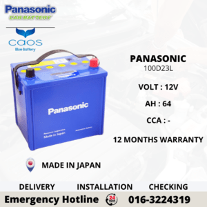 PANASONIC CAOS BLUE STANDARD 100D23L (JAPAN) CAR BATTERY