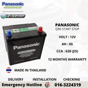 PANASONIC EFB Q90 START STOP CAR BATTERY