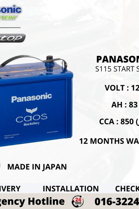PANASONIC CAOS BLUE EFB S115 (JAPAN) CAR BATTERY