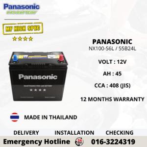 PANASONIC HIGH SPEC NX100-S6L NS60L 55B24L CAR BATTERY