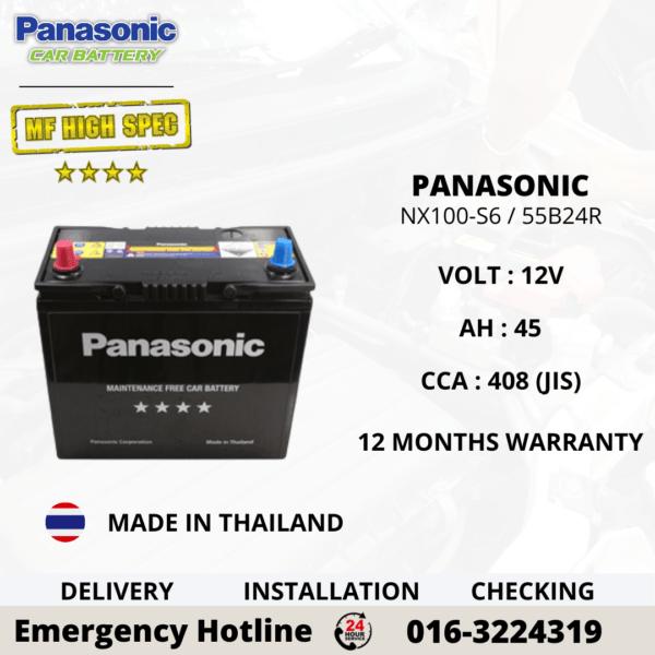 PANASONIC HIGH SPEC NX100-S6 NS60 55B24R CAR BATTERY