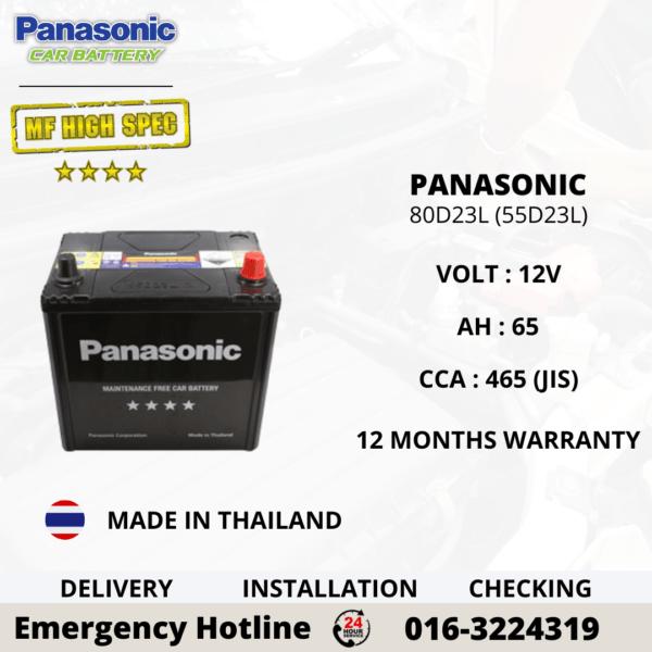PANASONIC HIGH SPEC 80D23L (55D23L) CAR BATTERY