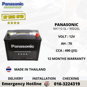 PANASONIC HIGH SPEC NX110-5L NS70L 90D26L CAR BATTERY
