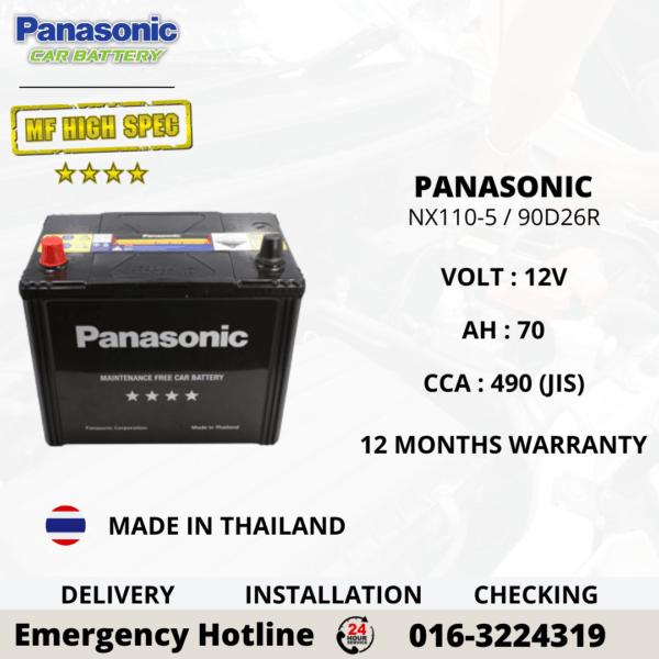 PANASONIC HIGH SPEC NX110-5 NS70 90D26R CAR BATTERY