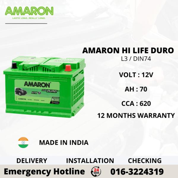 AMARON HI LIFE DURO L3 / DIN74 EFB BATTERY