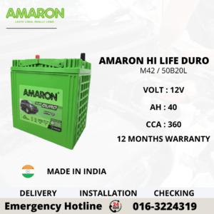 AMARON HI LIFE DURO M42 / 50B20L EFB BATTERY
