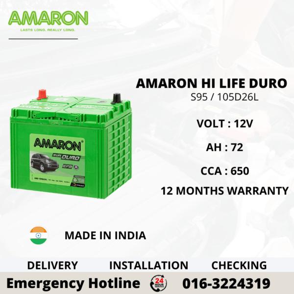 AMARON HI LIFE DURO S95 / 105D26L EFB BATTERY