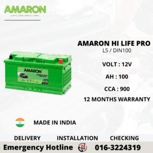 AMARON HI LIFE PRO L5 / DIN100 CAR BATTERY
