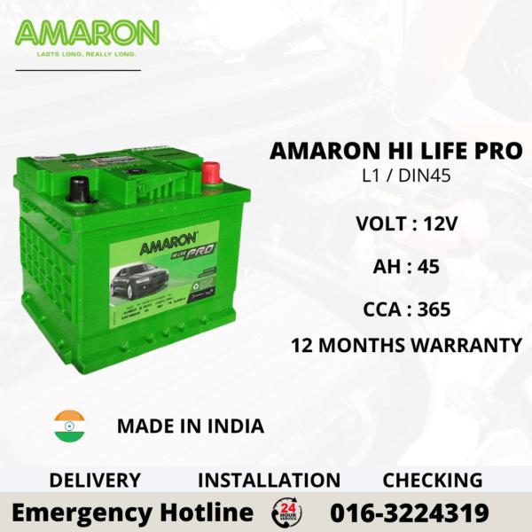 AMARON HI LIFE PRO LN1 / DIN45 CAR BATTERY