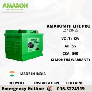 AMARON HI LIFE PRO L2 / DIN55 CAR BATTERY