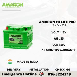 AMARON HI LIFE PRO L2 / DIN55R CAR BATTERY
