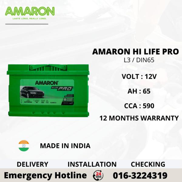 AMARON HI LIFE PRO LN3 / DIN65 CAR BATTERY