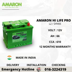 AMARON HI LIFE PRO L2 / DIN66 CAR BATTERY