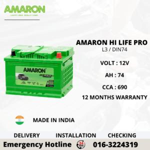 AMARON HI LIFE PRO L3 / DIN74 CAR BATTERY