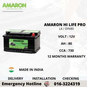 AMARON HI LIFE PRO LN4 / DIN80 CAR BATTERY