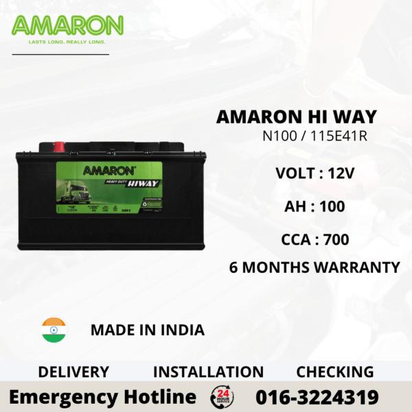 AMARON HI WAY N100 115E41R BATTERY