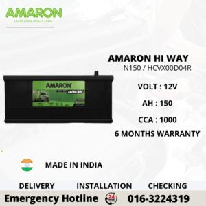 AMARON HI WAY N150 HCV X00 D04R BATTERY