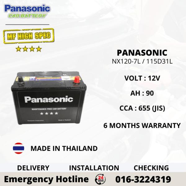 PANASONIC HIGH SPEC NX120-7L N70ZL 115D31L CAR BATTERY