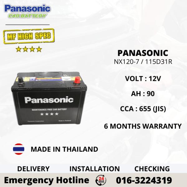 PANASONIC HIGH SPEC NX120-7 N70Z 115D31R CAR BATTERY