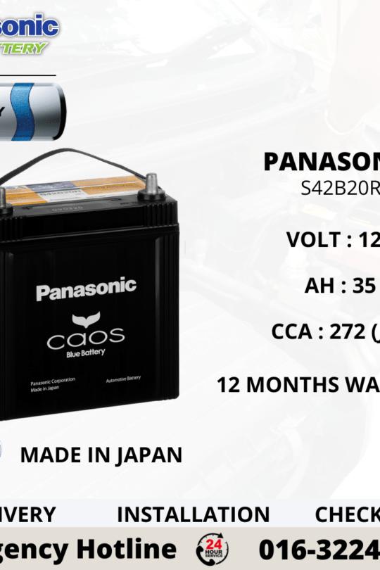 PANASONIC CAOS BLUE HYBRID S42B20R (JAPAN) CAR BATTERY