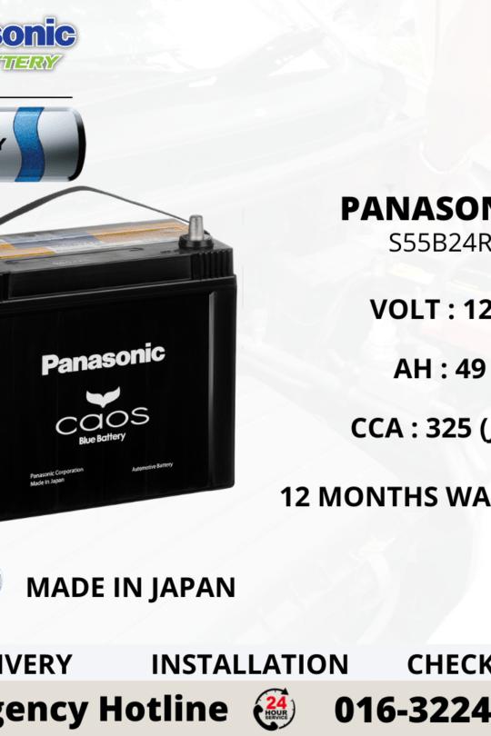 PANASONIC CAOS BLUE HYBRID S55B24R (JAPAN) CAR BATTERY