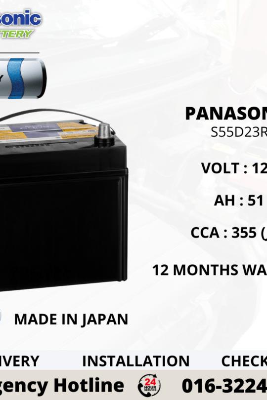 PANASONIC CAOS BLUE HYBRID S55D23R (JAPAN) CAR BATTERY