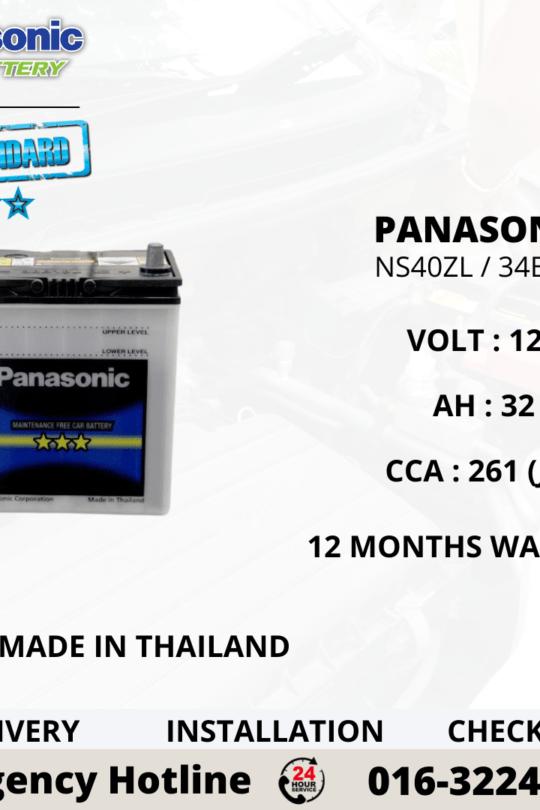 PANASONIC MF STD NS40ZL 34B19L CAR BATTERY